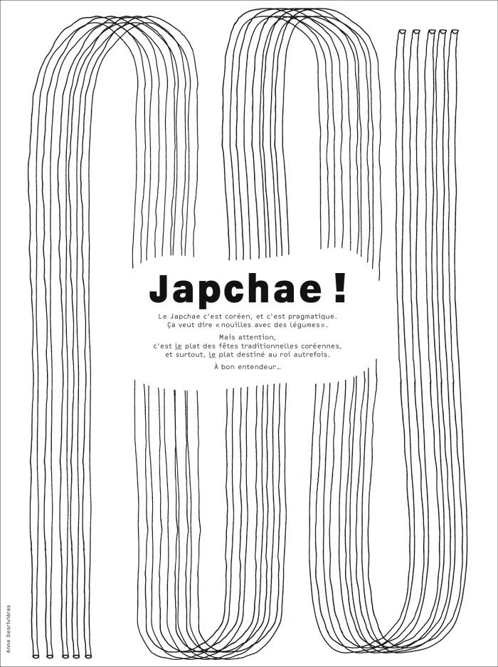 japchae, corée